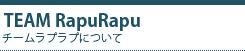 team rapurapu
